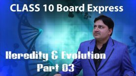Heredity Evolution Biology Class 10 Board Exam Important Questions CBSE/NTSE (Part 3) By Sanjit Sir