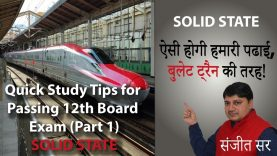 Quick Tips for Passing Class 12 Chemistry Exam Paper/Digest/Important Question Pattern on Solid State (Part 1)