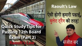 Quick Tips for Passing Chemistry Exam Class12 Important question/notes – Raoult's Law class12 (P-2)