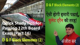 Quick Tips for Passing Class12 Chemistry Exam- Important Notes (Part-16) Topic: D&F Block Elements-2