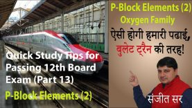 Quick Tips for Passing Class12 Chemistry Exam- Important Notes (Part-13) Topic: P-Block Elements (2)