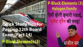 Quick Tips for Passing Class12 Chemistry Exam- Important Notes (Part-14) Topic: P-Block Elements (3)