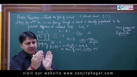 Board Exams Class10: Physics Important Questions / Notes / Tips / Topics: Electricity (3)