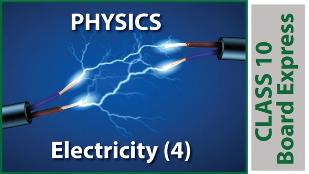 crash-course-ohms-law-physics-10-board-exam-science-ncert-course-cbse-answers-study-online-free-video-cbse-website-speed-class-cbse-sample-paper-tips-topics-notes-10-class