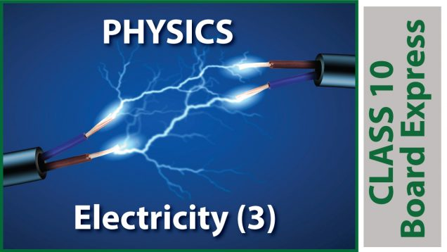 ohms-law-physics-electricity-10-board-exam-science-ncert-course-cbse-answers-study-online-free-video-cbse-website-speed-class-cbse-sample-paper-tips-topics-notes-10-class