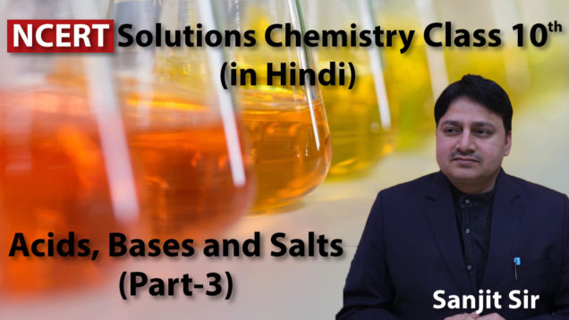 Chemistry Free Online Video, Classes, Board Exam Questions